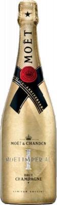 Moet & Chandon Brut Impérial EOY Bottle 12% 0,75 L