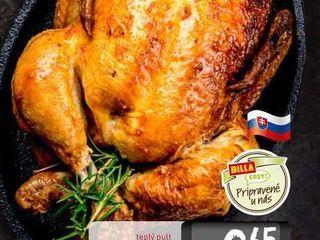 Obrázok  Pečené kurča 100 g