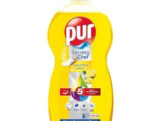 Pur Secrets of Chef Lemon 1x1,2 l
