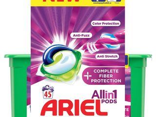 Obrázok Ariel Complete gélové kapsuly 32+13 praní 1x1ks