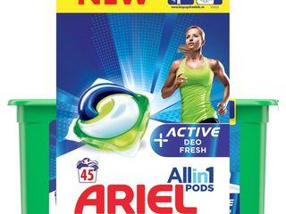 Obrázok Ariel Active gélové kapsuly 32+13 praní